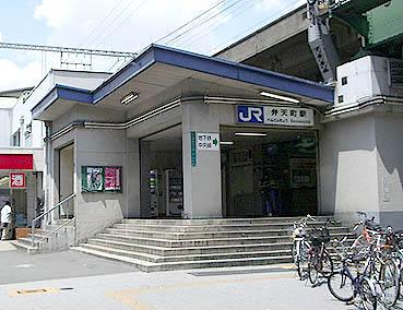 大阪環状線・弁天町駅-さいきの...