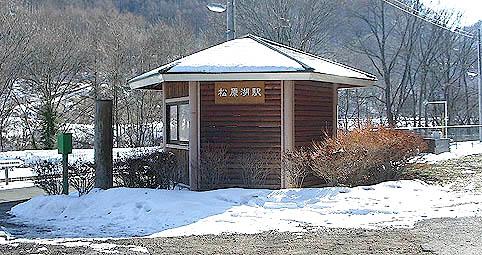 小海線・松原湖駅-さいきの駅舎...