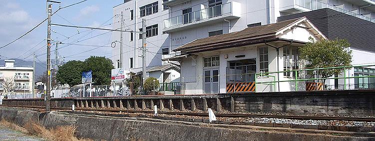 可部線・旧七軒茶屋駅-さいきの...