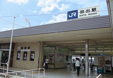 片町線・放出駅-さいきの駅舎訪...