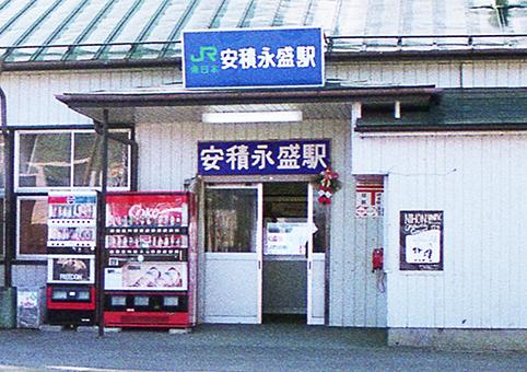 東北線・安積永盛駅-さいきの駅...