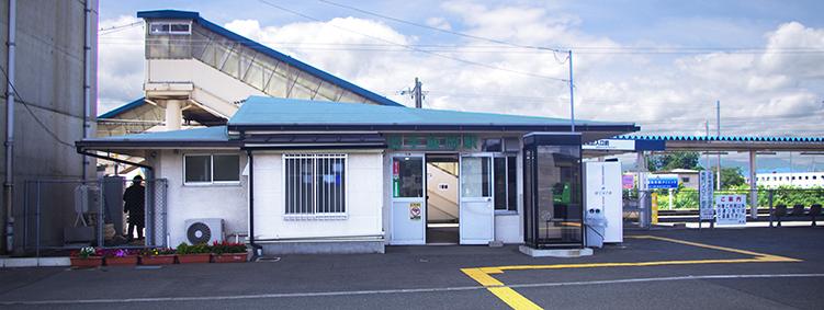 東北線・岩手飯岡駅-さいきの駅...