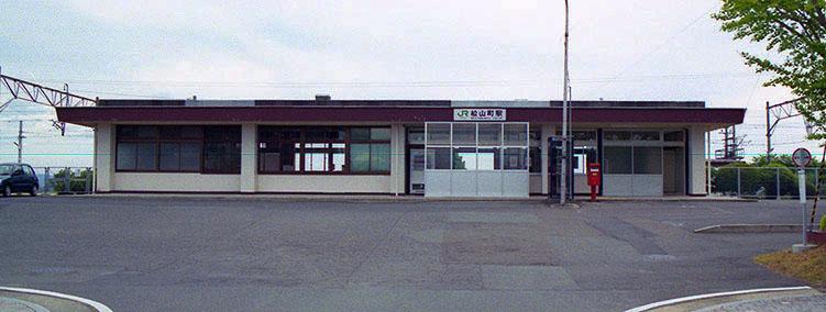 東北線・松山町駅-さいきの駅舎...