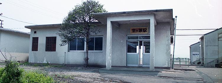 羽越線・京ケ瀬駅-さいきの駅舎...