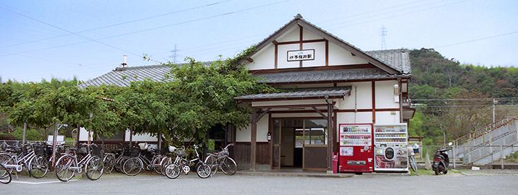 予讃線・伊予桜井駅-さいきの駅...