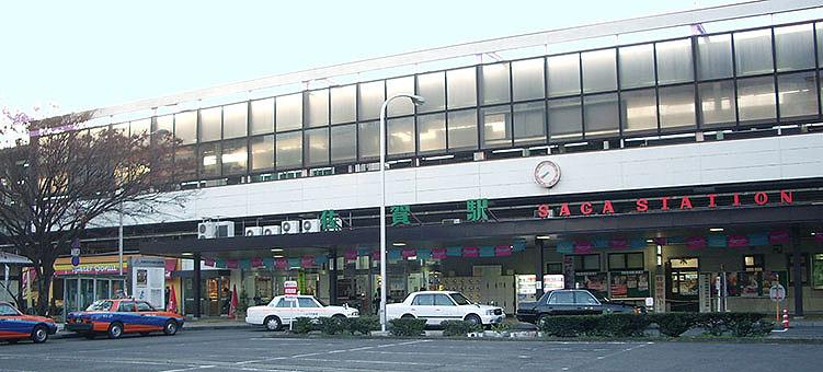 「佐賀駅」の画像検索結果