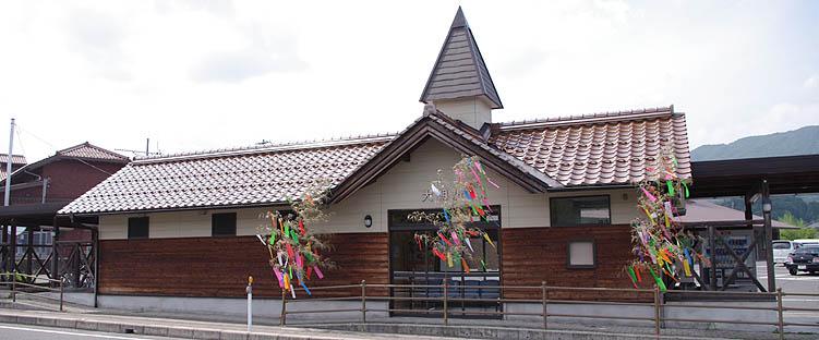 JRバス・大朝駅-さいきの駅舎訪...