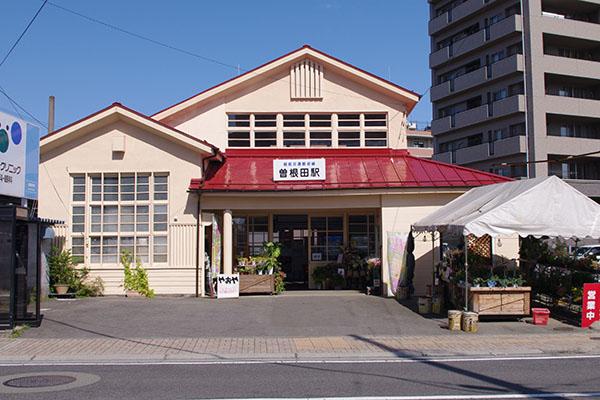 福島交通・曽根田駅-さいきの駅...