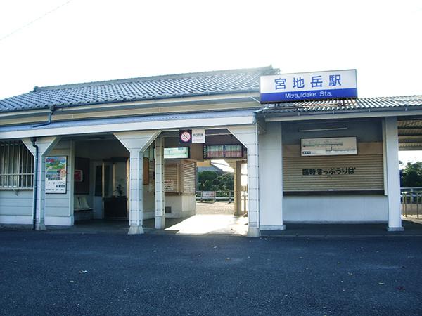 西日本鉄道・宮地岳駅−さいきの...